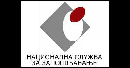 http://www.nsz.gov.rs