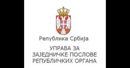 http://uzzpro.gov.rs/
